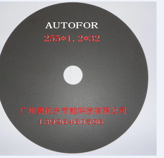Metal & Metallographic  Analysis cutting disc